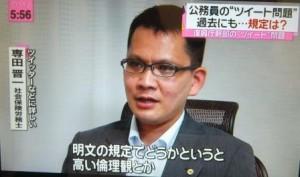 日本テレビの「news every.」に出演しました