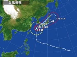 また台風がやって来ます…